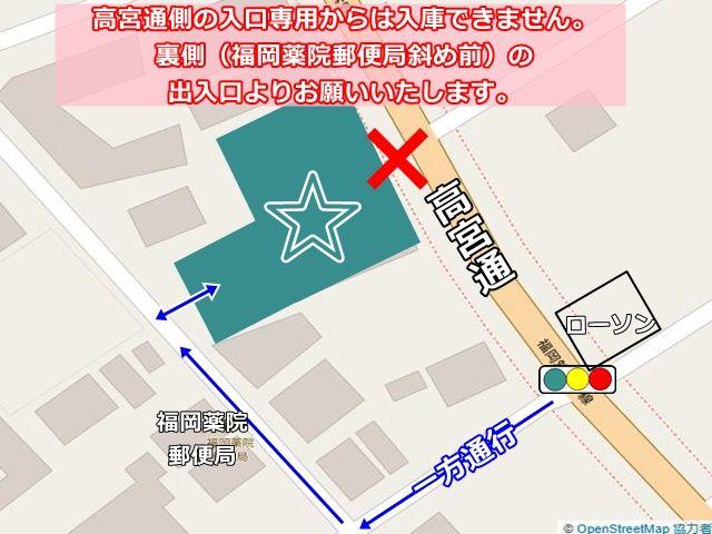 高宮通側の入口専用からは入庫できません。裏側(福岡薬院郵便局斜め前)の出入口よりお願いいたします。