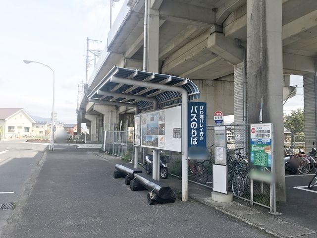 びわ湖バレイ行路線バス発着駅(志賀駅)まで徒歩10分程です