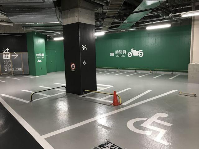 バイク専用駐車スペース