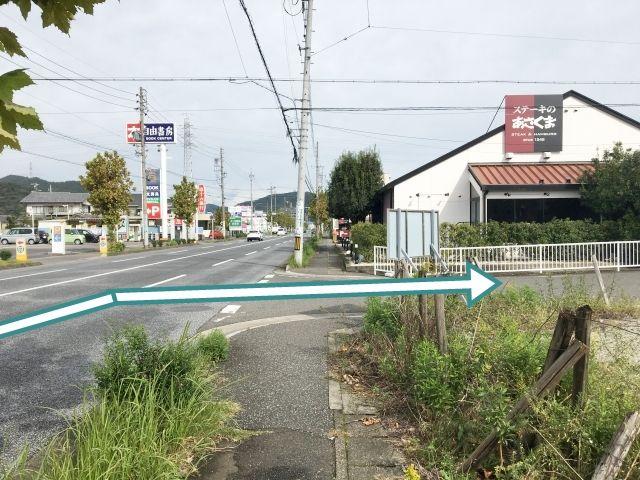 【道順】あさくまの南側道路を東に入り、最初の角を右折(南へ)つきあたりを左折(東へ)右手に駐車場