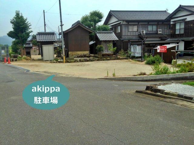 リーガル保険企画駐車場【土日祝のみ】