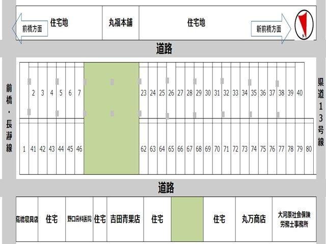 【予約制】akippa 前橋石倉第3駐車場 image