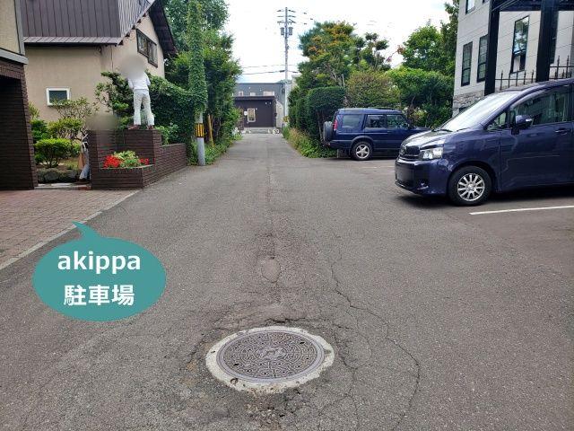 齋藤邸_北海道神宮前駐車場の写真