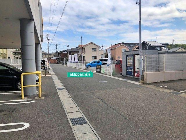 【予約制】akippa TSUTAYA長森店駐車場【軽専用】の写真URL1