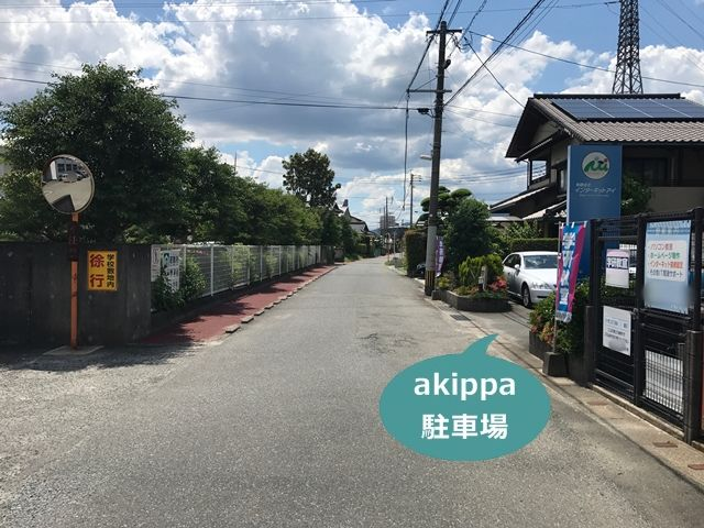 【予約制】akippa 鳥栖曽根崎パーク image