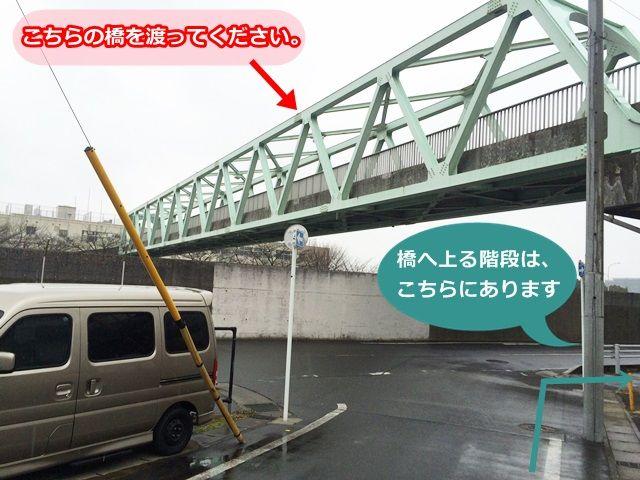 【東京ディズニーランドへの道順3】こちらの橋を渡っていただき、「舞浜駅」までお進みいただいた後、東京ディズニーランドまで向かってください。東京ディズニーランドまでの一番近い行き方になります。