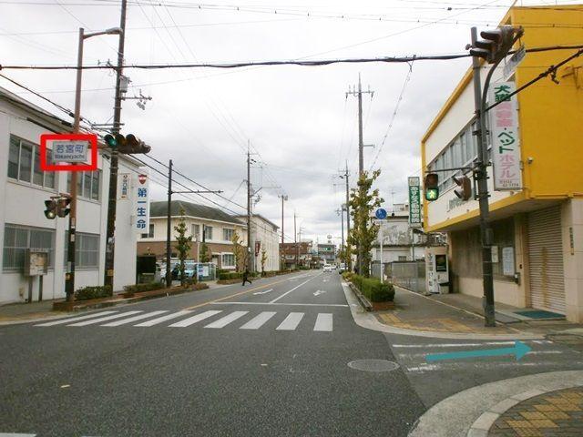【道順1】若宮町交差点を右折して下さい