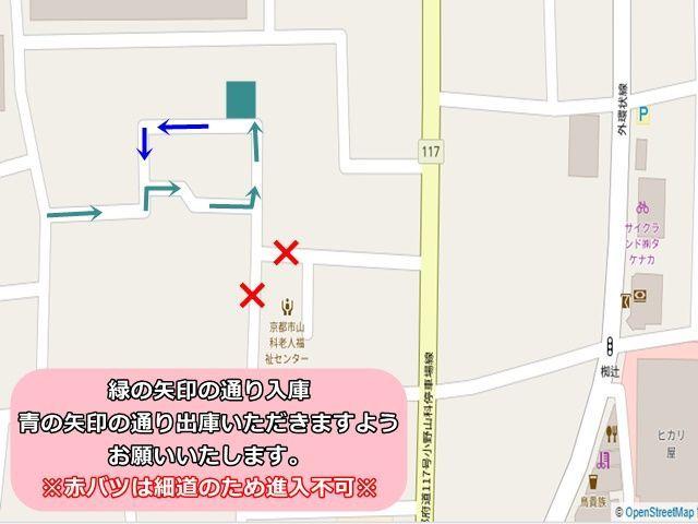 緑の矢印から入庫、青の矢印からご出庫ください。※赤バツは進入禁不可です※