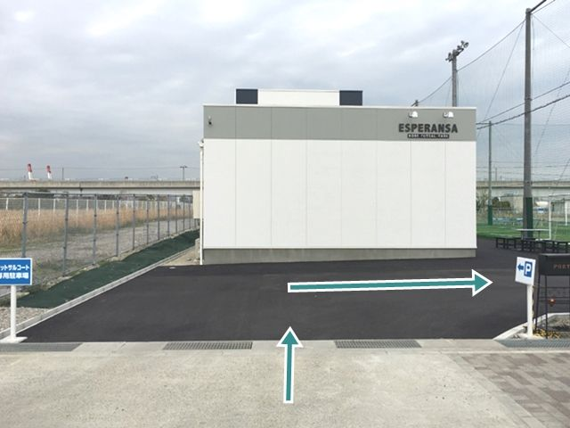 【順路1】「エスペランサ神戸フットサルパーク」へ入り、右折します