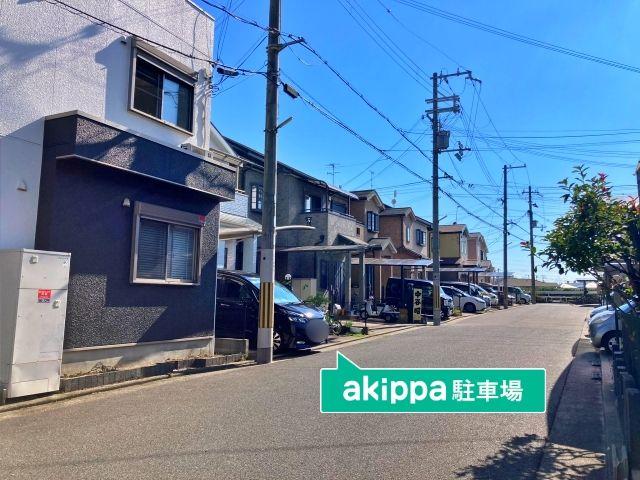 板原町3丁目姫野邸[akippa]駐車場【8:00~17:30】