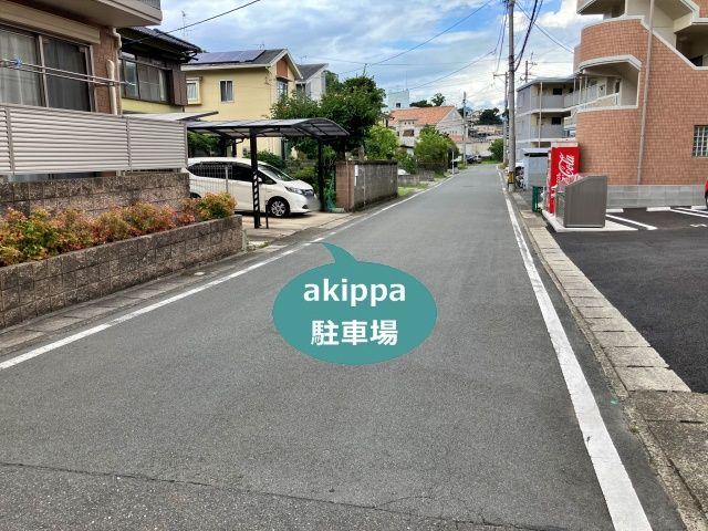 熊本駅から車で3分セブイレ近く山下邸駐車場