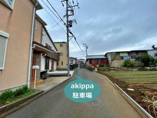 S三浦市南下浦町上宮田1160-6akippa駐車場(1)