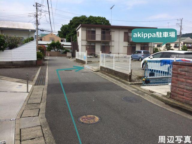 【予約制】akippa 下堀147 宮ノ脇駐車場の写真URL1