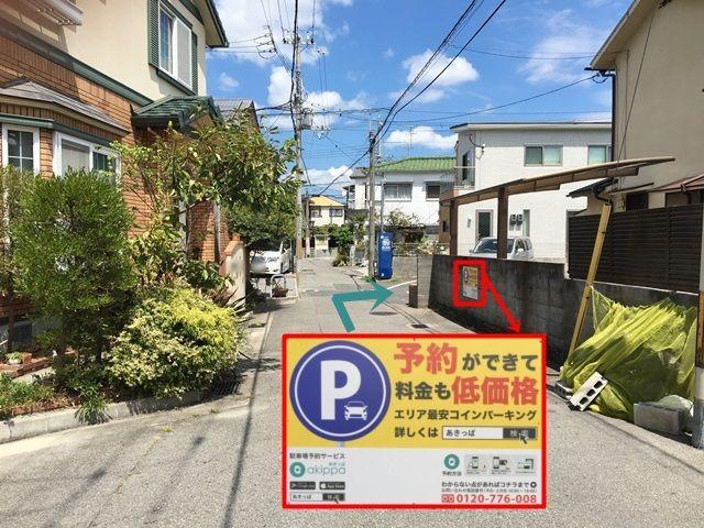 【道順8】反対方向から来た際は、ブロック塀に「akippa看板」を設置しておりますので、そちらを目印にご利用ください。