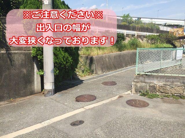 9.お帰りの際は、出口が狭く出入りがしづらくなっておりますのでご注意ください。
