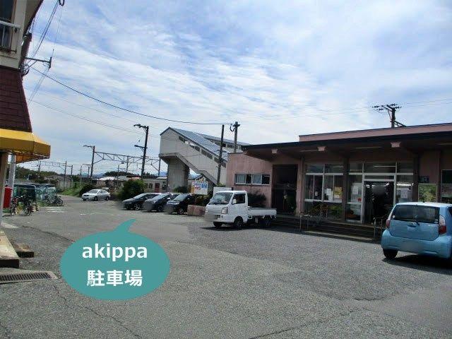 新田原駅akippa駐車場