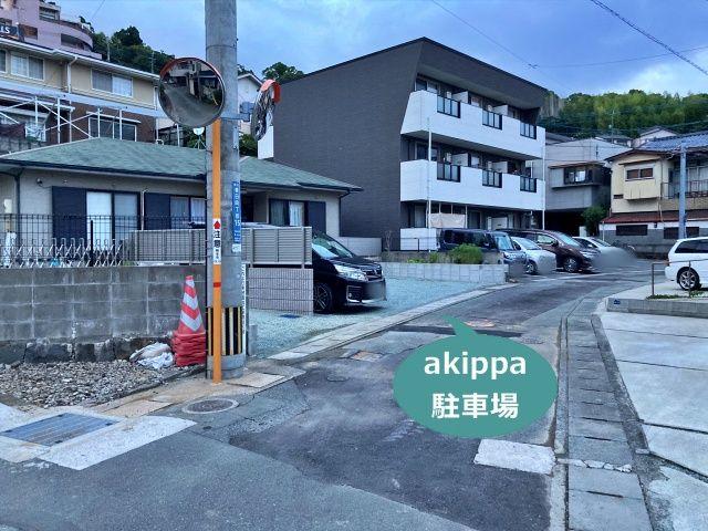 熊本駅から車で3分猪口邸駐車場