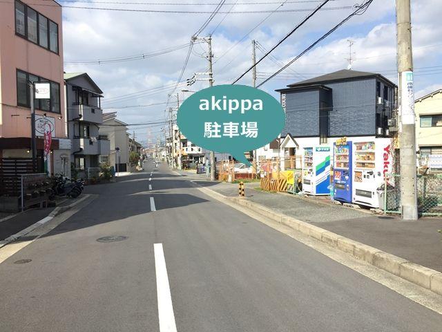 津田西第2駐車場の写真