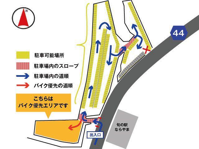 駐車場内の道順ををご確認ください