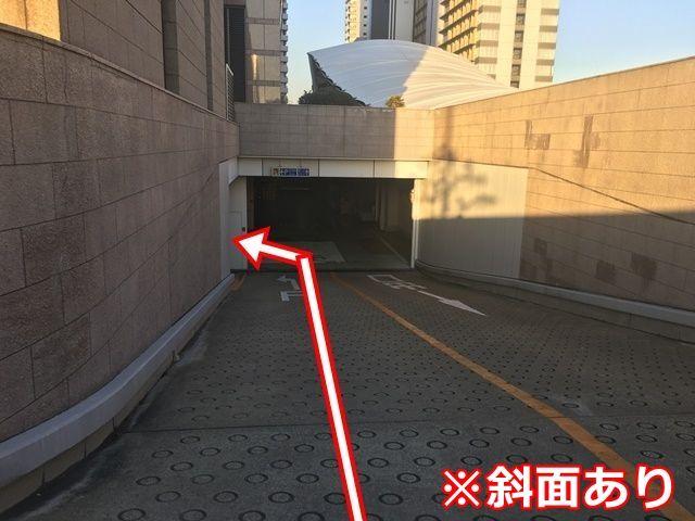 入庫2.坂を下ってすぐ左折してください