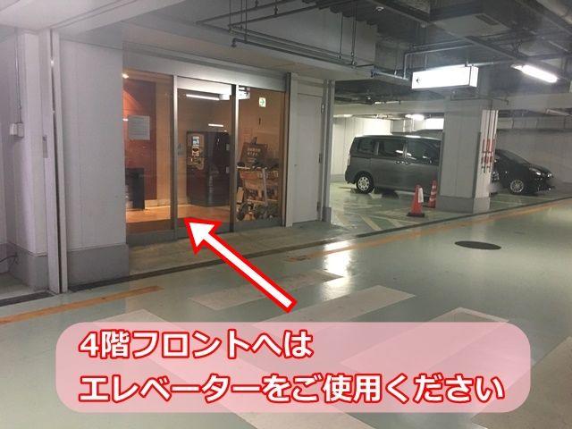入庫6.4階フロントへはエレベーターをご使用ください