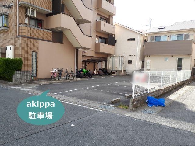 メゾンショウエイ屋外駐車場【軽専用】