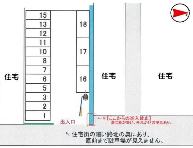 駐車場の区画図です。予約完了後に通知されるスペース番号をご確認のうえ、駐車してください。