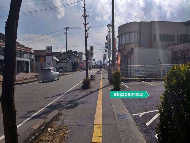 テンホウ 若槻大通り店【利用時間 0:00~10:00】の写真