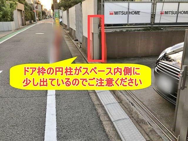 駐車の際の注意点