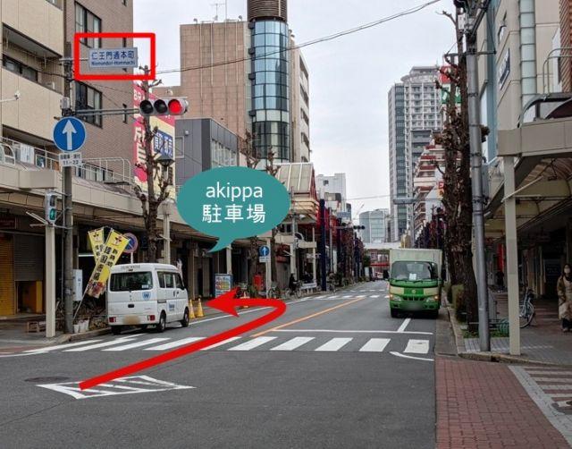 仁王門通本町超えてすぐの場所です。右折入庫は危険ですので矢印の通りの入庫をお願いいたします。