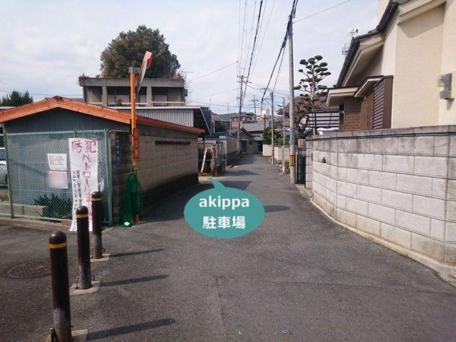 第3木村モータープール【軽専用】の写真