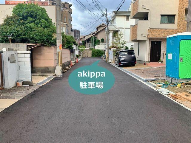 帝塚山駅まで徒歩5分駐車場の写真