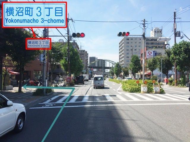 1. 府道24号線「菱屋西交差点」から「俊徳道駅」方面へ「西」に進み、「横沼町3丁目交差点」を過ぎてすぐ「左折」してください。