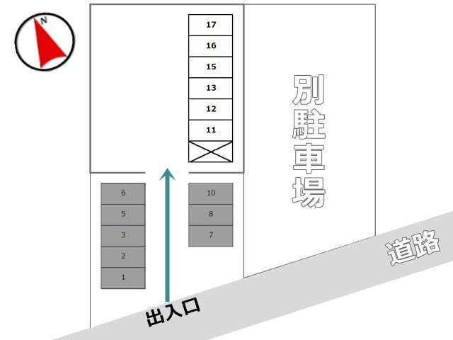 駐車所の配置図です。
