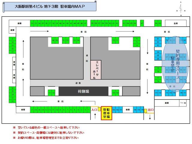【場内MAP】緑色に塗られたスペースに駐車してください