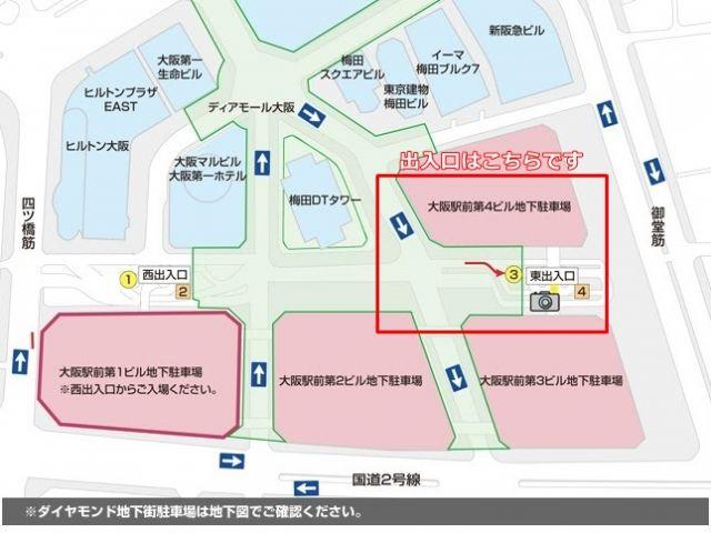 【入庫前道順1】ご予約前に入口の場所をご確認ください