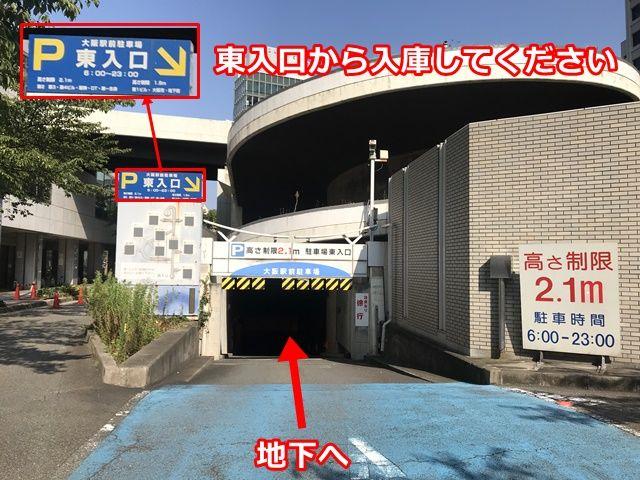 【入庫前道順2】第4ビルは東入口から入ってください