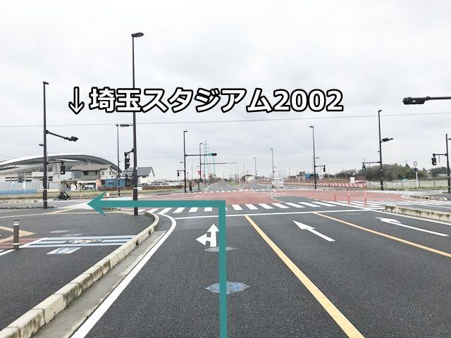 【道順2】「ビッグモーター浦和美園店」すぐの信号を左折してください。