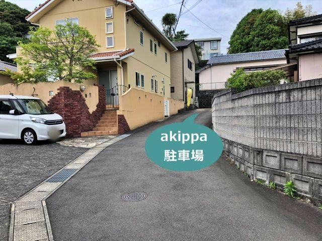 【予約制】akippa 田川パーキング image