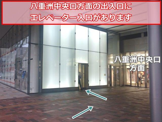 【夜間の徒歩入場手順2】東京駅八重洲中央口方面側に出入口があります