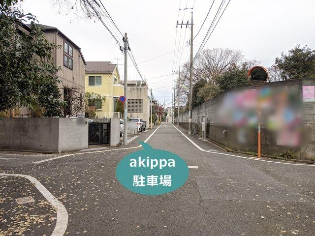 【予約制】akippa 赤堤3丁目T邸駐車場の写真URL1