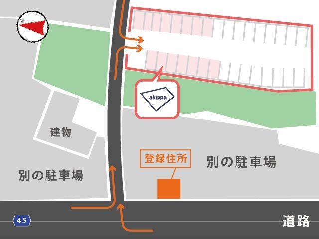 周辺に別の駐車場があります。お間違いないよう、図面を参考にお越しください。