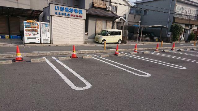 現地のカラーコーンを目印に駐車してください