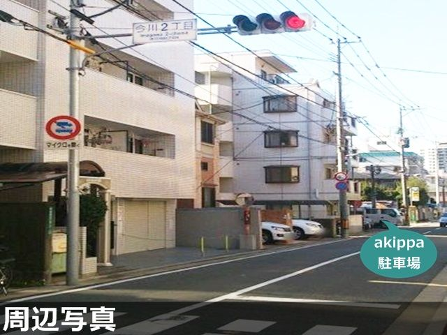 福岡市中央区鳥飼3-9 アドバンス...