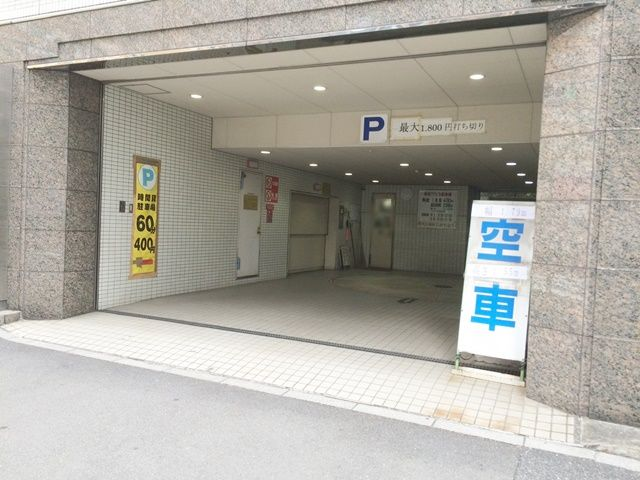 新宿TRビル駐車場【利用時間:月- 土のみ 08:30-20:00】【機械式】