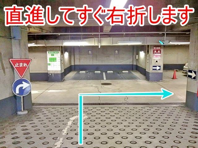 地下に到着後、すぐ右折します