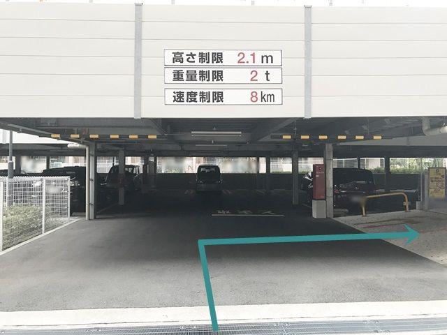 【道順4】左折後、「右折」してスロープを進むと2階・3階の駐車場があります。(1階のご予約の場合は確認不要です)