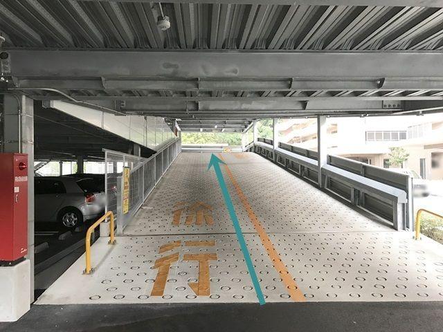 【道順5】スロープを進み、立体駐車場2階へ向かってください。(1階のご予約の場合は確認不要です)