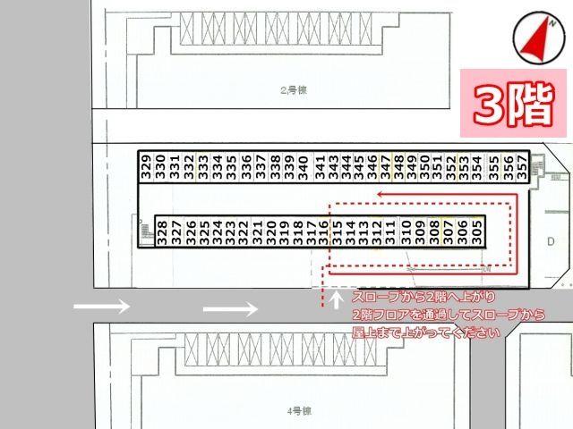 【※要確認※】屋上部分の区画図です。
