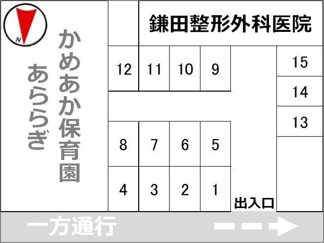 鎌田整形外科駐車場【土曜日 13:00~23:59】